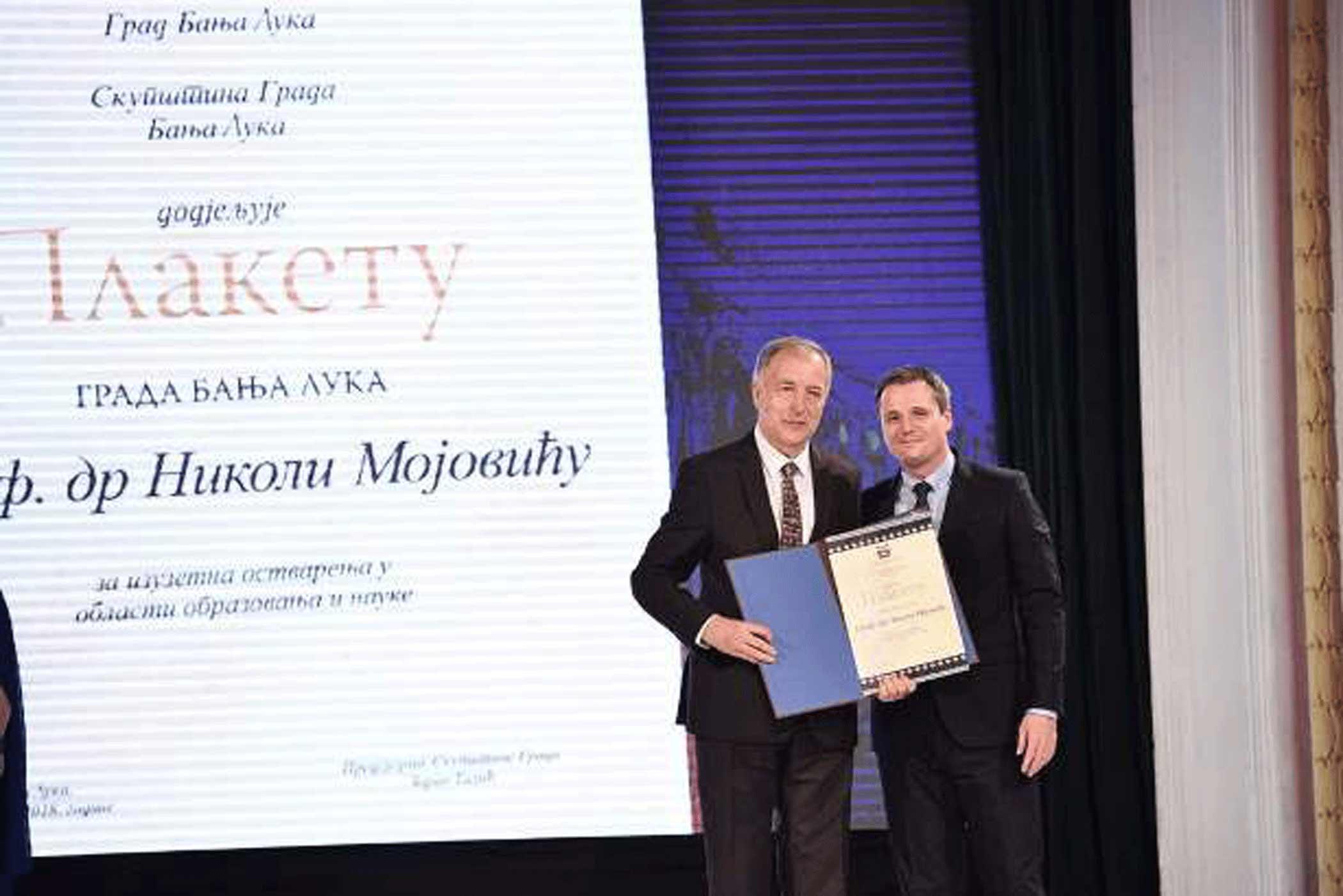 Уручено признање проф. др Николи Мојовићу
