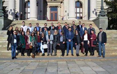 Студентска посјета Београду