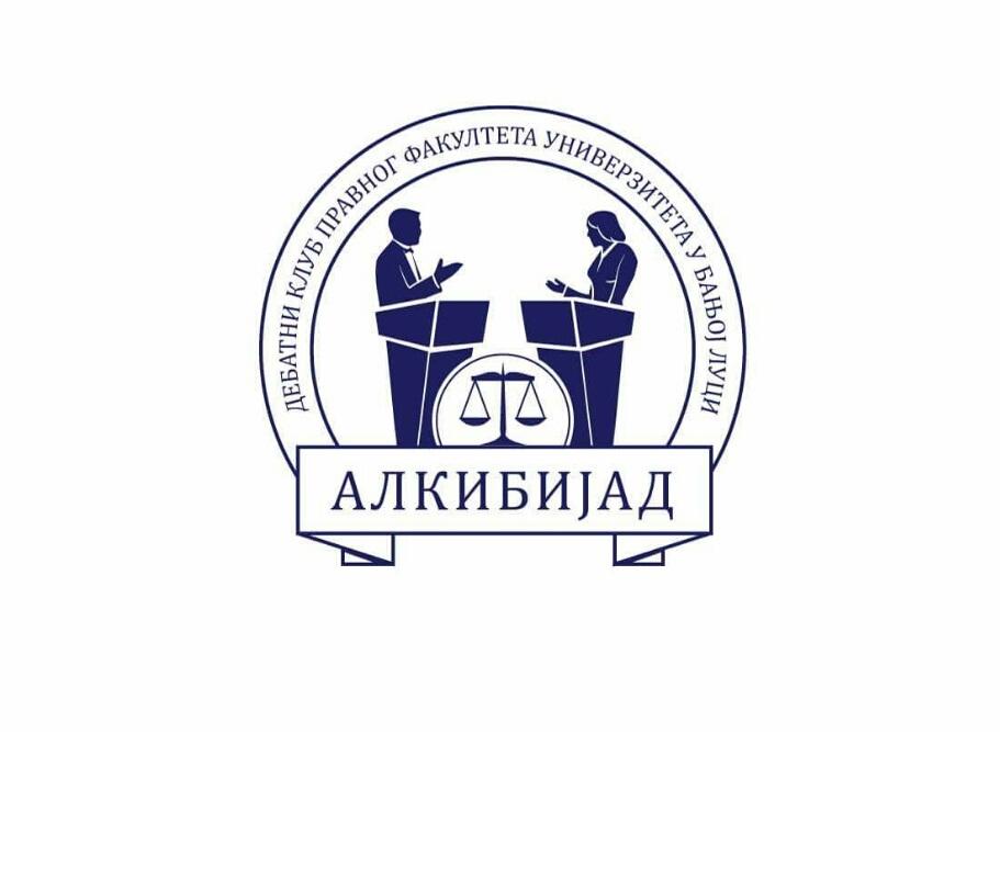 """Дебатни турнир """"Belgrade Open 2018."""""""