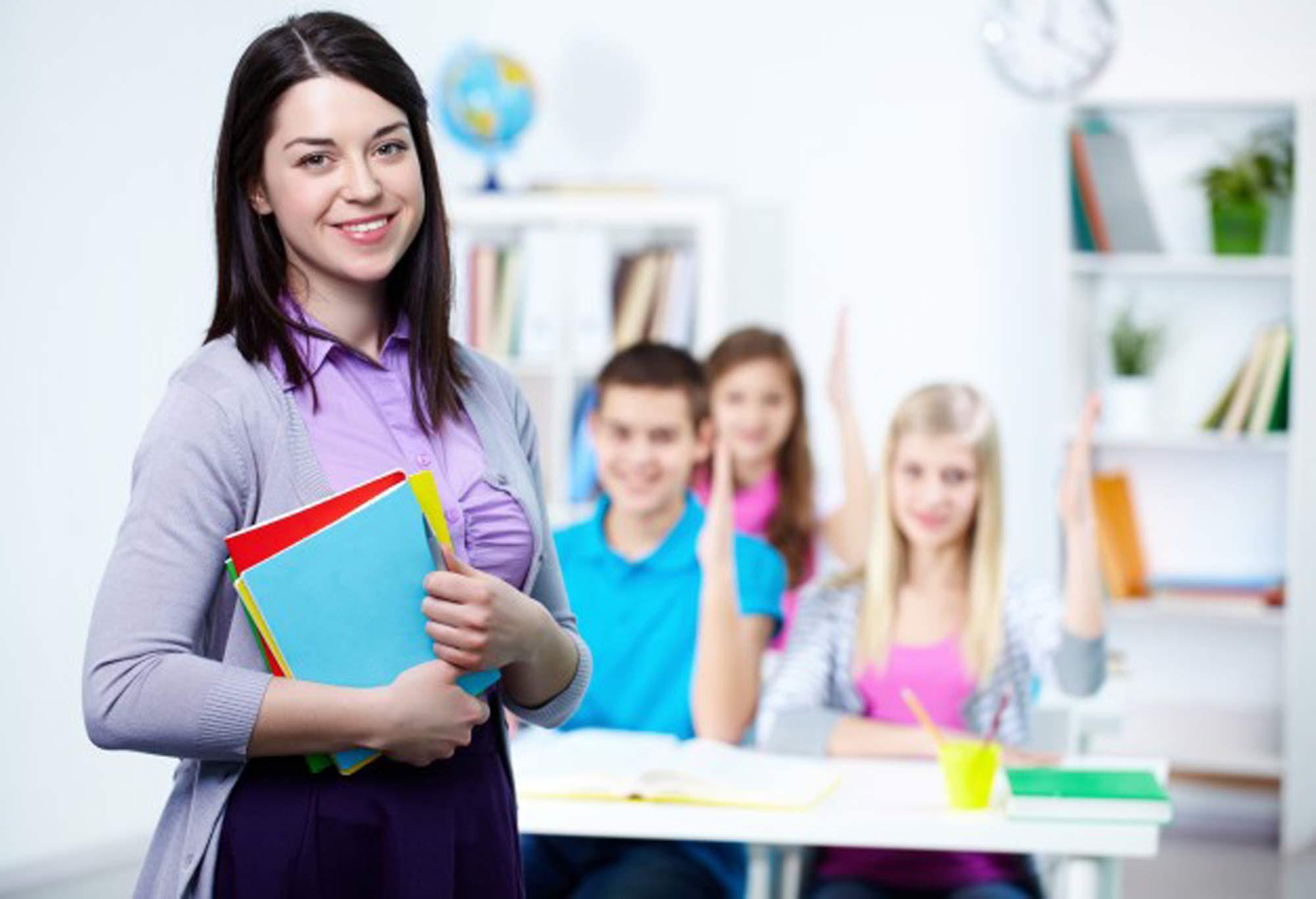 Педагошки форум са студентима