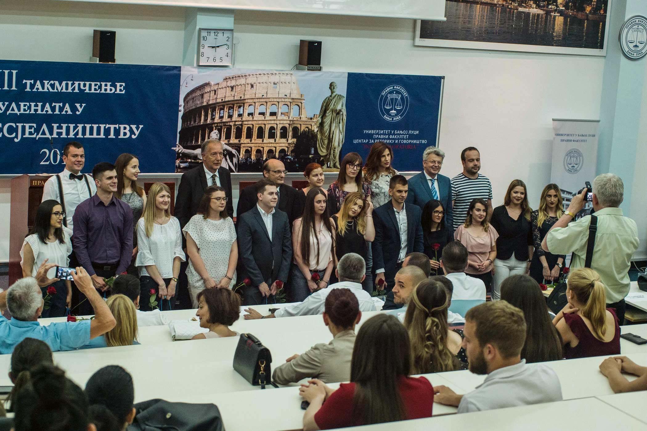 XIV Такмичење у бесједништву студената Правног факултета у Бањој Луци