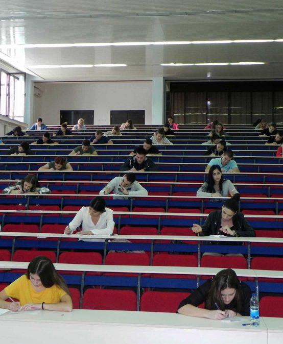 Расписан конкурс за упис студената у академску 2019/2020. годину