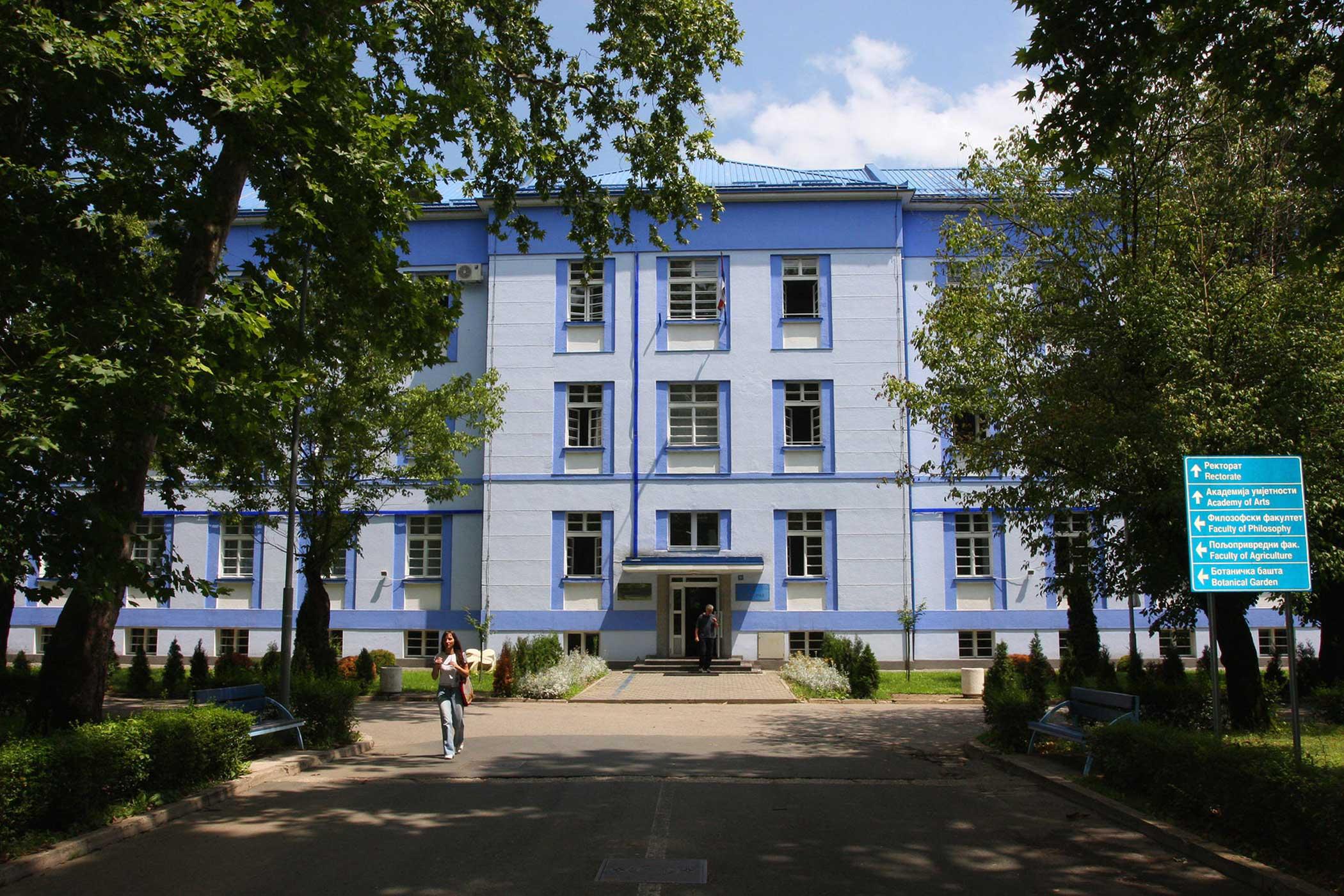 Вебометриксова листа: Друго мјесто за Универзитет у Бањој Луци