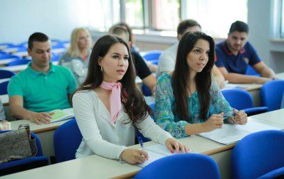 """Отворен је позив за учешће на међународној студентској конференцији """"Студентски модел Уједињених Нација Бања Лука 2018"""" (СМУН)."""