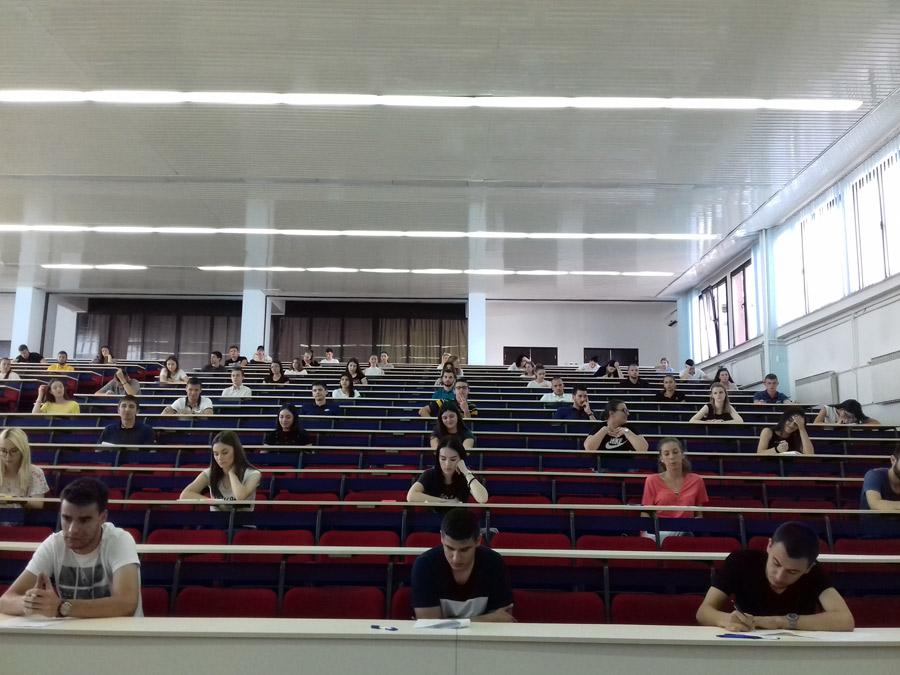 Обавјештење о квалификационом испиту