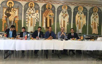 """Међународна научна конференција """"Државно-црквено право кроз вјекове"""""""
