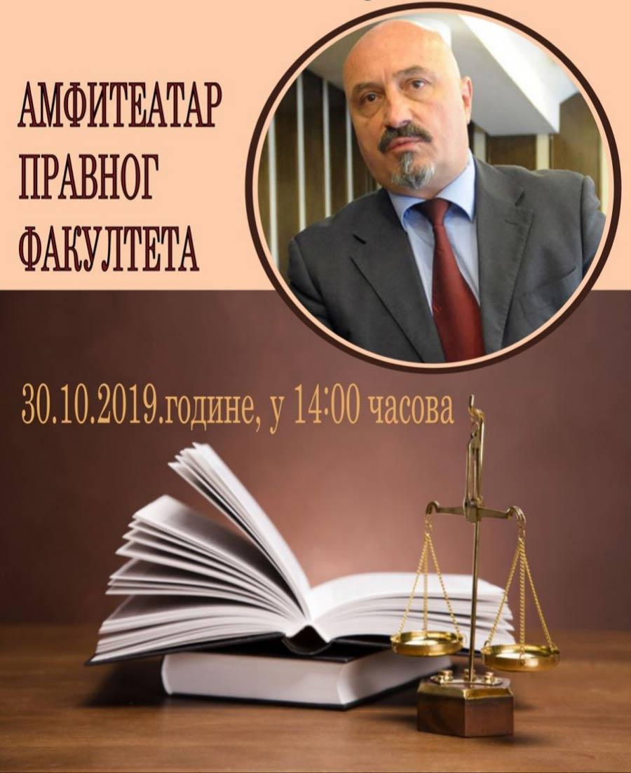 Предавање адвоката Горана Петронијевића
