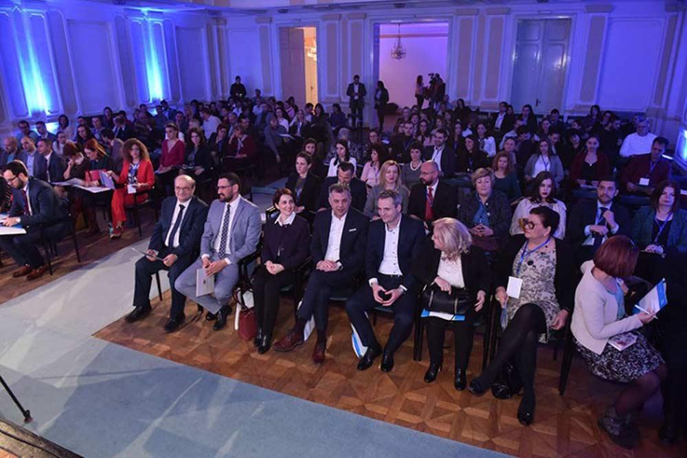 """Конференцијом """"EUacquis 2020"""" Правни факултет почео обиљежавање 45 година постојања"""