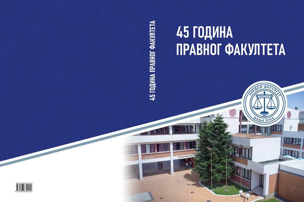 Монографија Правног факултета