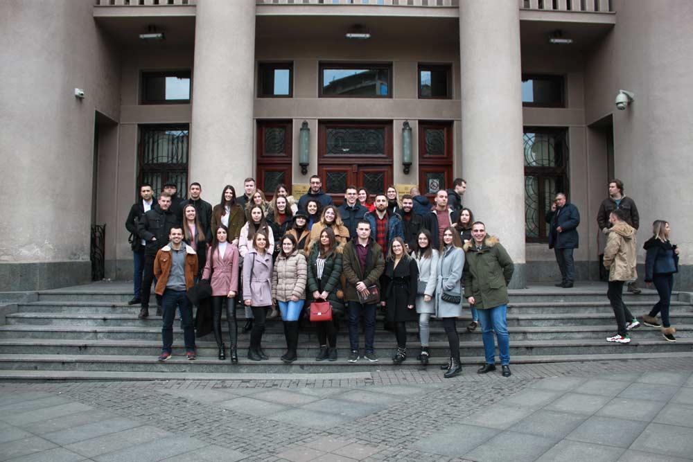 Студијска посјета Београду