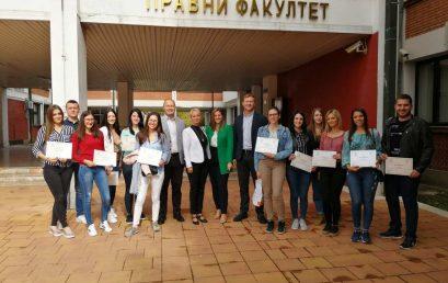 Списак пријављених кандидата за обављање студентске праксе у РУГИПП